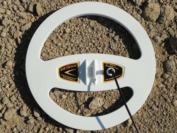 Bobină Detech Mono Boomerang 18″ pentru Minelab GPX, GP, SD și White's TDI/TDI Pro/TDI SL